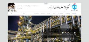 وب سایت گروه نفت، انرژی و مواد شیمیائی طراحی شده توسط تاسایت - www.oilenergy.ir